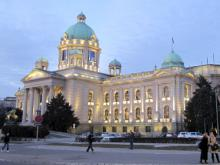 Parliament of Serbia