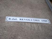 Street name changes