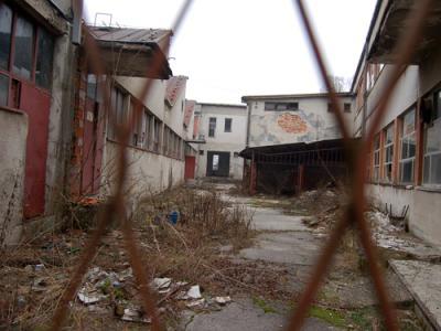 Former Sana building, Novi Grad