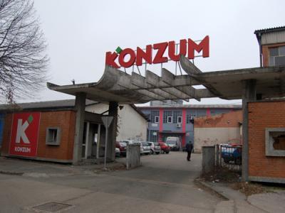 Former Sana workshops, Novi Grad